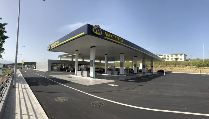 Makpetrol Gas station at Gevgelija Bogordica crossing