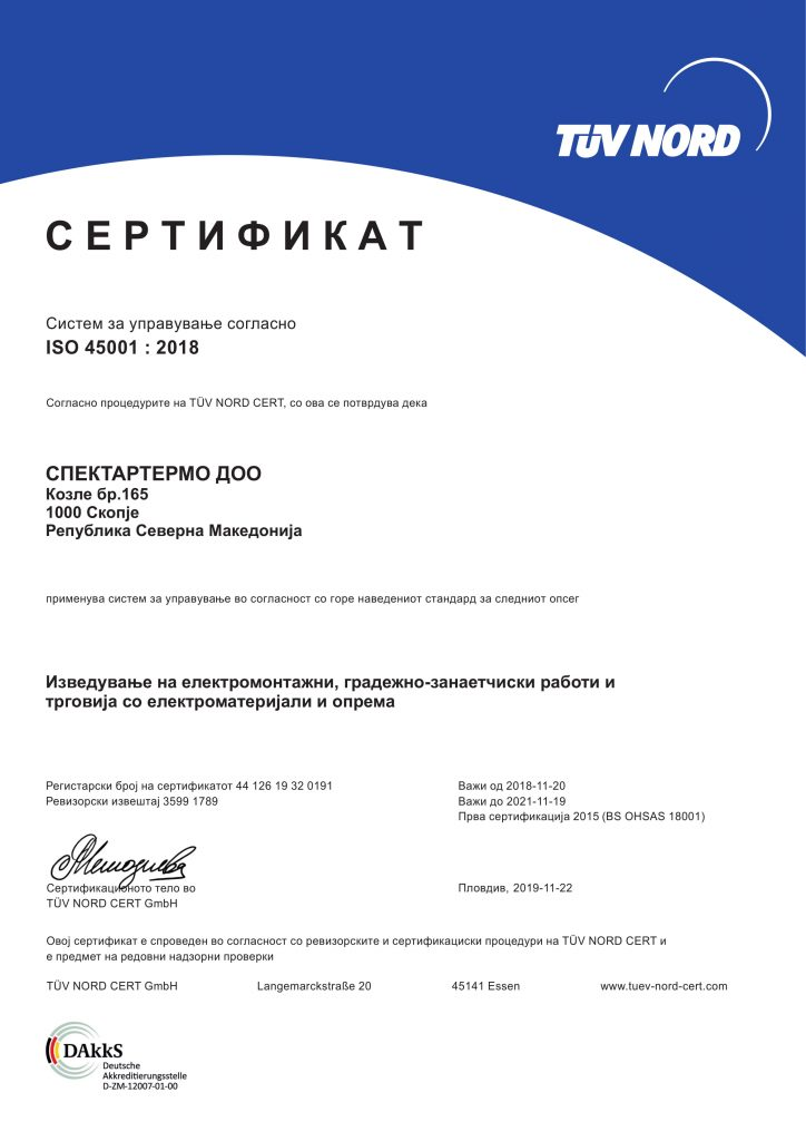 ISO Certificate 45001:2018